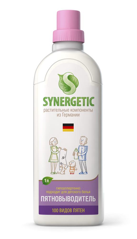 Гипоаллергенное средство для стирки детского белья с рождения