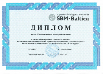 сертификат топол 5