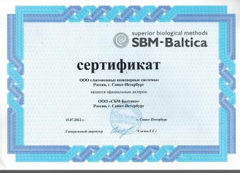 сертификат топол 6