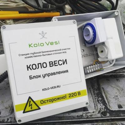 Автономный блок управления в канализации Коловеси