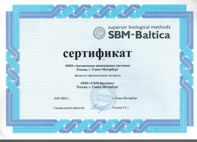 Сертификат официального дилера Астрасептик