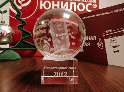Лучший дилер Юнилос с 2012 года
