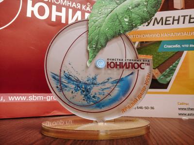 Септик Юнилос Официальный дилер производителя с 2009 года