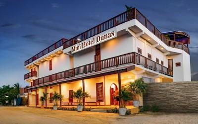 Гостиница или отель
